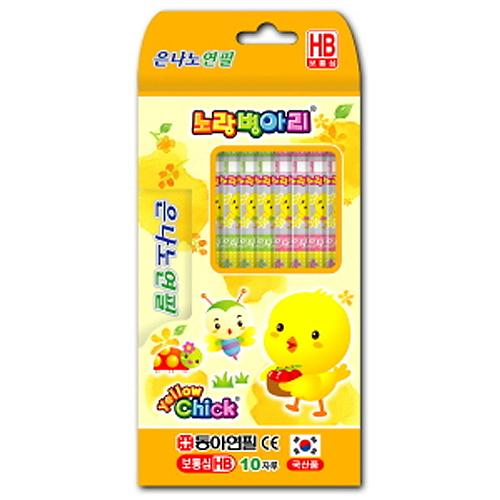 동아 노랑병아리연필 은나노/항균 [B/2B/10입]