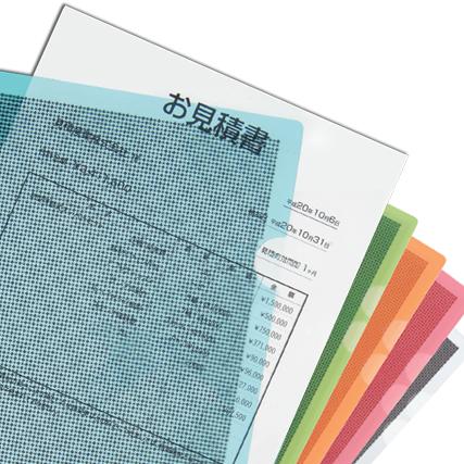플러스 카무플라주 문서보안 홀더 /A4/L홀더/정보보호
